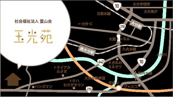 大分駅からのマップ